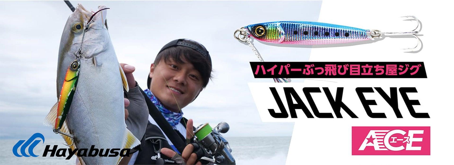JACK_EYE_ace-min