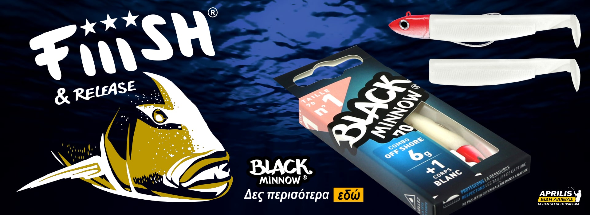 banner_Black_Minnow1920x700