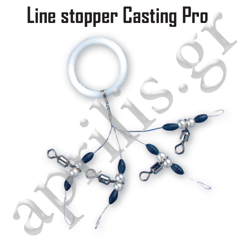 Olympus Line Stopper Casting pro